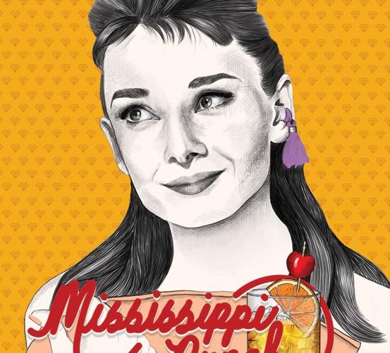 Mississippi Punch - Holly Golightly - Audrey Hepburn - Breakfast at Tiffany's