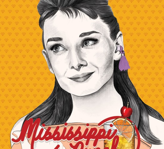 Mississippi Punch - Holly Golightly - Audrey Hepburn - Breakfast at Tiffany's
